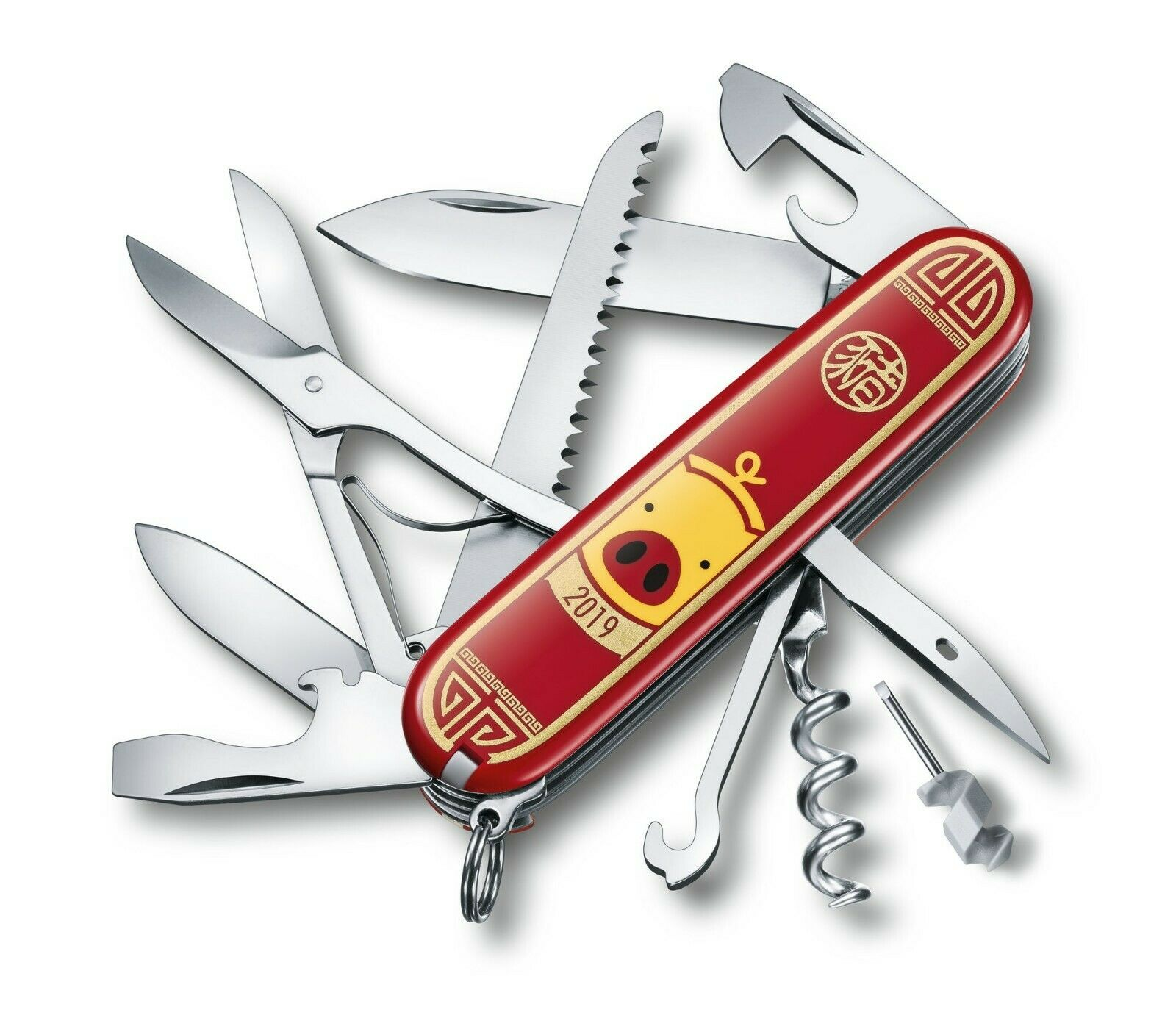 Victorinox - 1.3714.E8 - Multiuso Huntshomme  Year of the Pig   2019 rouge