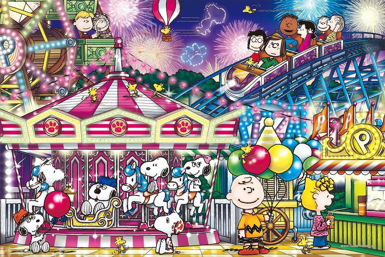 nuovo Epoch Jigsaw Puzzle Peanuts Snoopy autonival 1000 Pieces luminous bambini