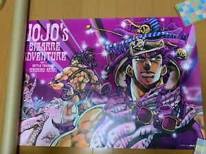 JOJO/'s Bizarre Adventure  Exhibition Part 1 Phantom Blood B2 Poster Used