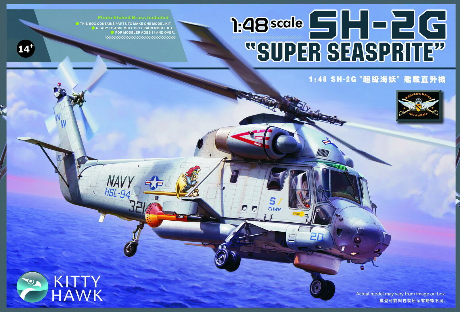 Kitty Hawk 1 48 Kaman Sh-2g Super Seasprite  80126