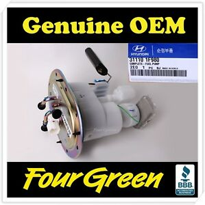 2008~2010 Genuine Complete Fuel Pump 311101F980 for Hyundai Tucson,Kia Sportage