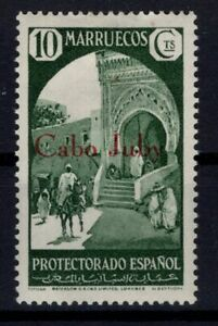 P125851 / SPANISH CAPE JUBY / Y&T # 51a RED OVERPRINT MH * CV 250 $