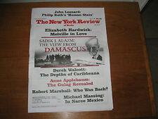 2000 Herman Melville in Love, Roth, Graham Greene, Merwin, Gunn, Sebald, Bach