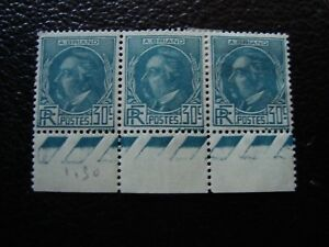 FRANCIA-francobollo-yvert-tellier-n-291-x3-nuovo-senza-gomma-COL7