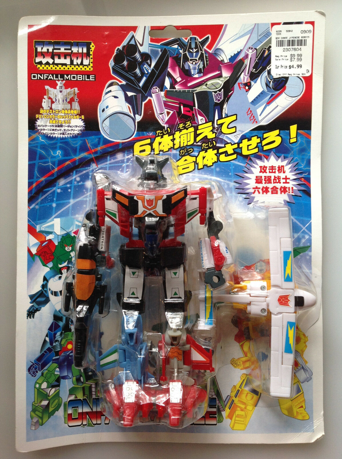 NEW Transformers KO SIXWING  Japanese Micromaster Wing Team RARE Polyfect 2009