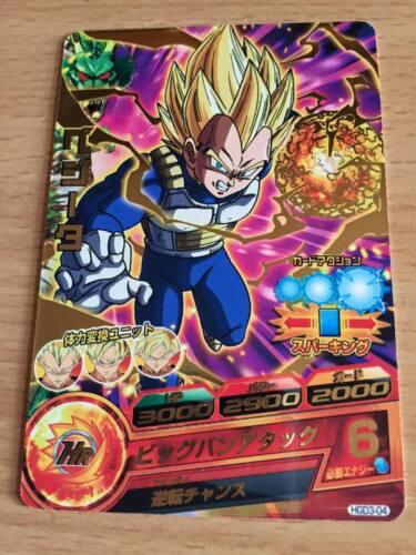 Carte Dragon Ball Z DBZ Dragon Ball Heroes God Mission Part 3 #HGD3-04 Rare