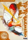 Yu Yu Hakusho Season 2 0704400059964 DVD Region 1