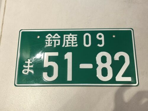 Japan Style JDM Japanese Show Number Plate 5182