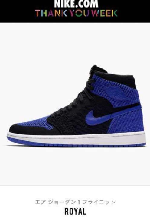 NIKE AIR JORDAN 1 FLYKNIT Royal from japan (5246