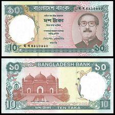 Bangladesh 10 Taka ND 1996 P 32 UNC