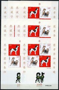 10x-China-PRC-2018-1-Block-238-Jahr-des-Hundes-Neujahr-Zodiac-Postfrisch-MNH