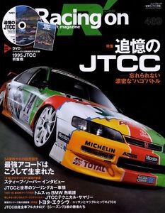 Book Dvd Racing On 469 Jtcc Honda Accord Mugen Civic Ferio Toyota