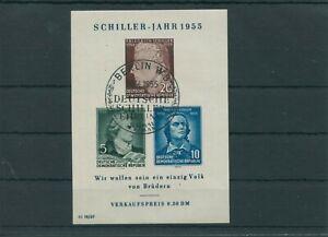 Germany-GDR-vintage-yearset-1955-Mi-Block-12-Postmarked-Used-More-Sh-Shop-2