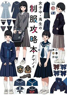 School Girl Uniform Japanese Book High School How To Draw Manga Kumanoi Ebay