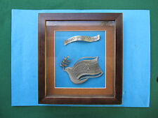 ISRAEL STATE - DECO. DISPLAY W/ THE NATIONAL ANTHEM, WOOD FRAME & GLASS ! NEW.