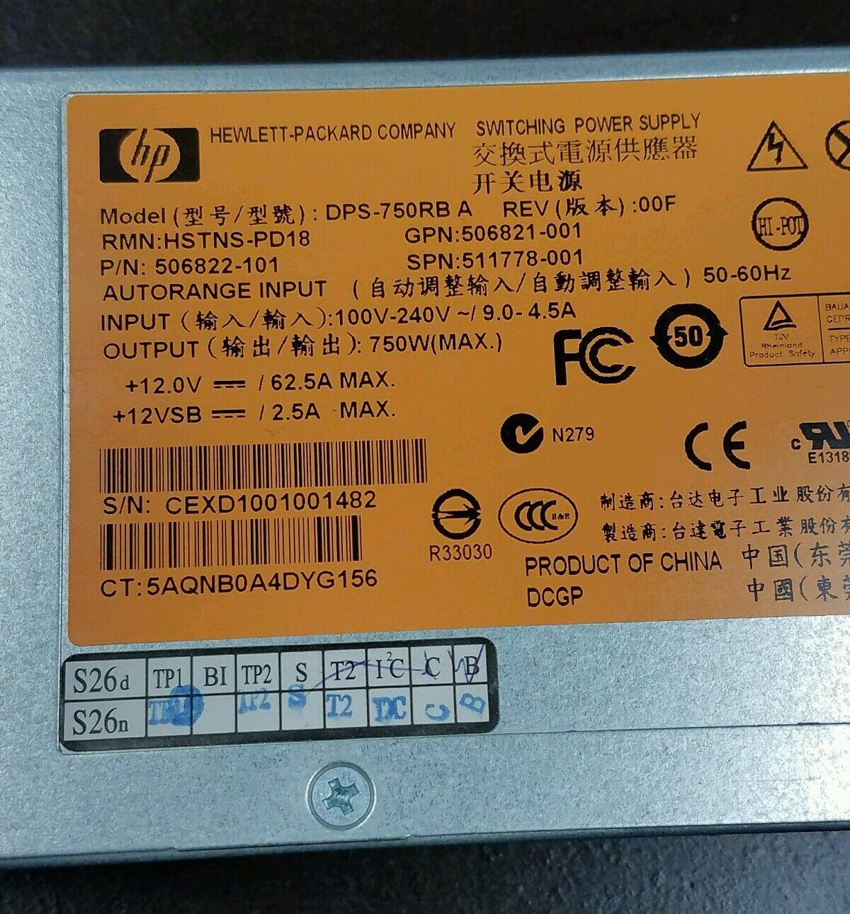 HP 682360-B21 New
