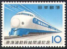 Japan 1964 Trains/Rail/Shinkansen/Locomotives/Railways/Transport 1v (n23668)