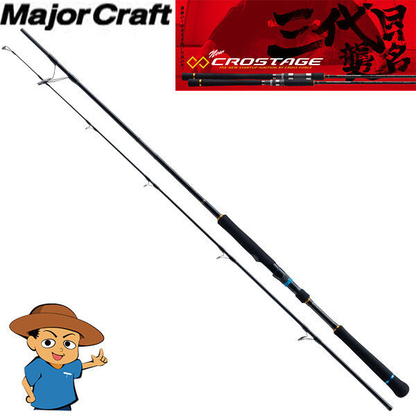 Major  Craft CROSTAGE CASTING MODEL CRXC-762M Medium 7'6  spinning fishing rod  store online