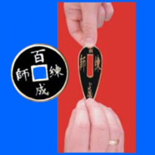 CHINESE STRETCHING COIN BLACK BY JOKER MAGIC TRICKS ILLUSION CLOSE UP GIMMICK