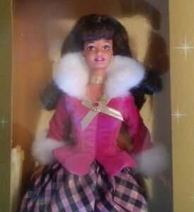 Gorgeous TERESA Barbie Doll, Hispanic, Brunette, Nude for