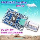 TPA3116D2 50W+50W 2.0 Channel Class D HIFI Stereo Audio Amplifier Board DC12-24V