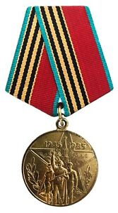 40-Years-of-the-Victory-in-WW2-USSR-Soviet-Russian-Military-Convoy-Medal
