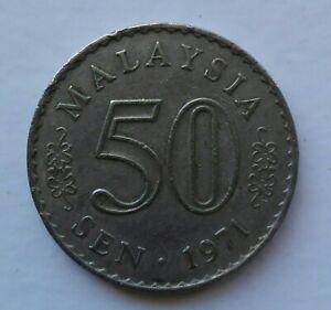 Parliament-Series-50-sen-coin-1971