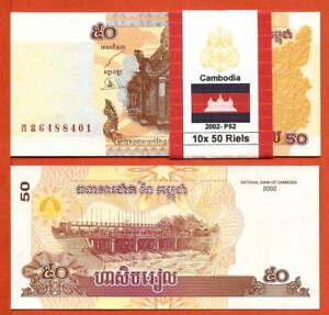 P52   Cambodia/Kambodscha   50 Riels   2002  UNC SET 10 Stück