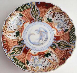 "Andrea By Sadek Ko-Imari 7 1//2/"" Plate Vintage Appetizer Dessert Sushi Porcelain"