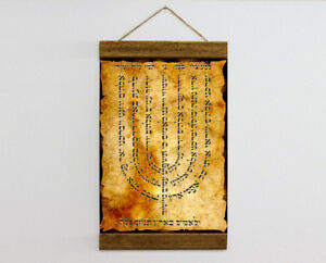 Details about Shiviti Judaica Canvas Ancient Kabbalah Talisman Hebrew  Calligraphy 8 7