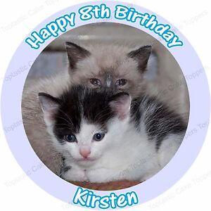 "CUTE CAT KITTEN  7.5/"" ROUND ICING CAKE TOPPER"