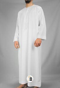 Omani Thobe for Men, A genuine Ikaf Jubbah, QualityTraditi<wbr/>onal Islamic Clothing