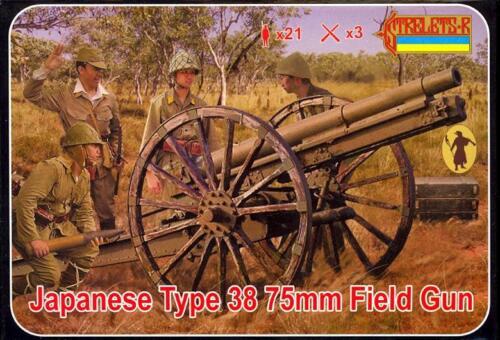 Strelets Models 1//72 IMPERIAL JAPANESE TYPE 38 75mm FIELD GUN /& CREW Figure Set