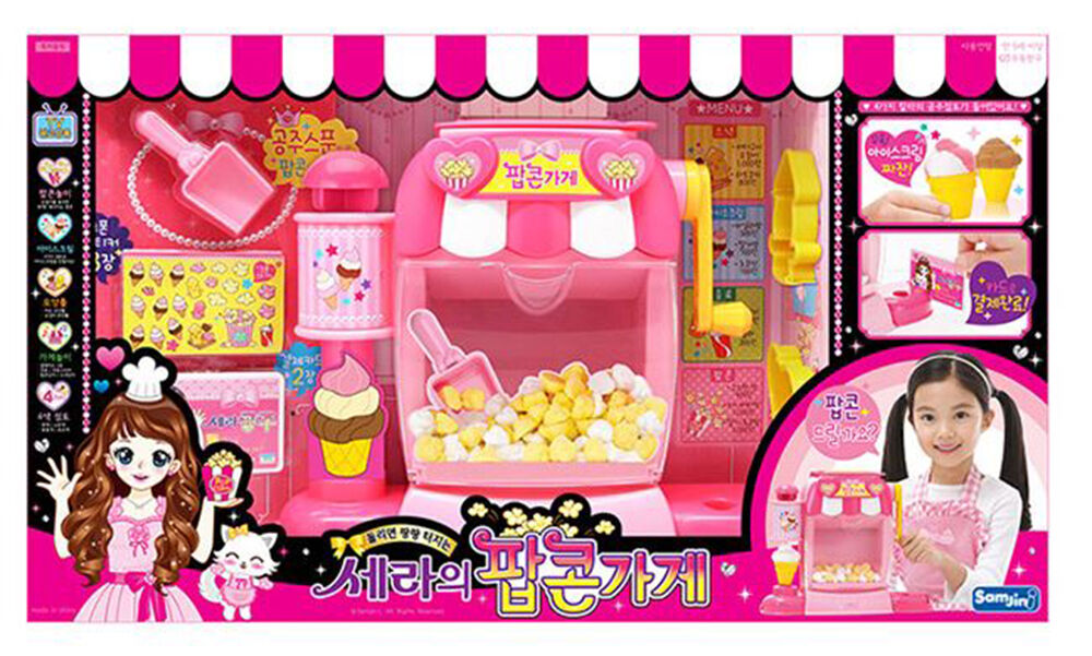 Sarah`s popcorn shop making popcorn and icecream, Toy popcorn store play for kid