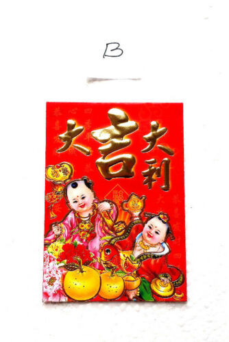 Chinese New Year Lucky Red Envelopes Pack of 20