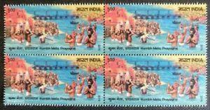 India-2019-Stamp-Kumbh-Mela-Hinduism-Religion-Bridges-Prayagraj-Blk-4-MNH