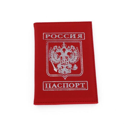 Reisepass Schutzhülle Russland паспорт крышка России Rot Silber