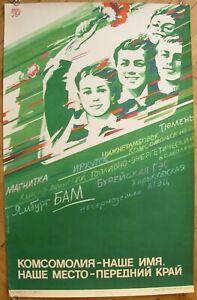 Soviet Russian Original POSTER 70-years VLKSM USSR Komsomol propaganda BAM train
