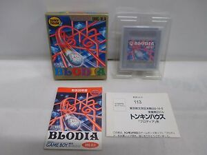 GB -- Blodia -- Box. Game Boy, JAPAN Game Nintendo. Clean & Work fully!! 11705
