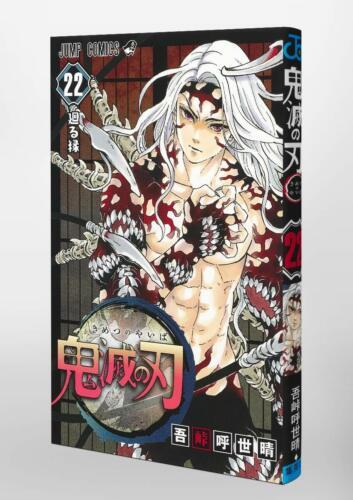 can batch Demon Slayer Kimetsu no Yaiba Vol.22 Special First Limited Edition