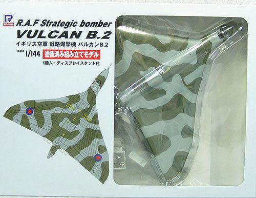Pit-Road Skywave SNP-11 R.a.f Strategico Bomber Vulcan B.2 1/144 Scala Kit