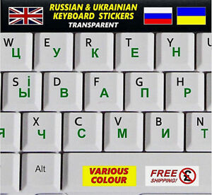 Ukrainian-Russian-Keyboard-Stickers-Transparent-Green-Letters-Computer-Laptop-PC