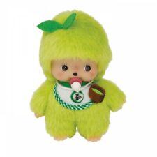 Sekiguchi Matcha green tea Monchhichi S boys 261178