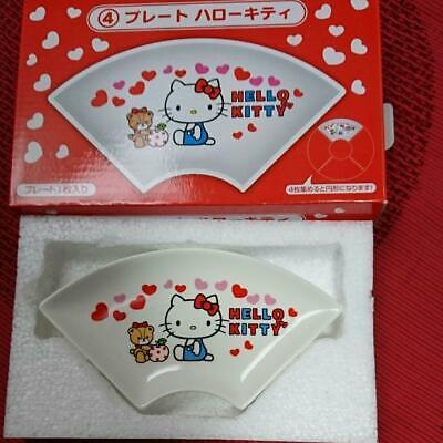Sanrio lottery Hello Kitty last one Prize hot plate Takoyaki JAPAN F//S EMS Red