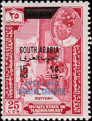 Sultan Bin Saleh El-qu'aiti ' Devoted Michel # 67-1966 Blue Ovpt ' Pottery