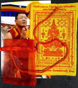 Image Is Loading 1 X Sai Sin Buddha Sacred Red Cord