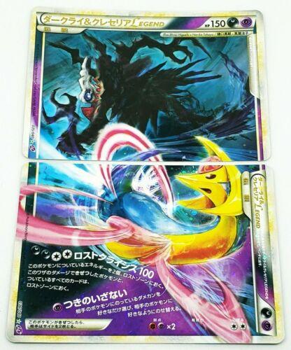 Darkrai&Cressel Legend Top /& Bottom Pokemon card Japanese 2010 VERY RARE F//S