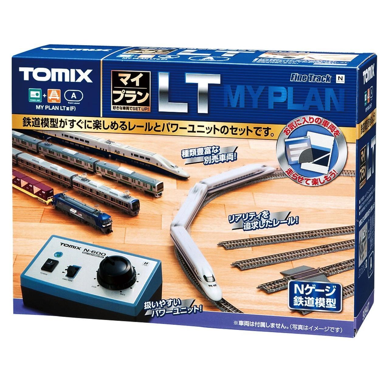 Tomix 90947 My Plan LT III F  - N