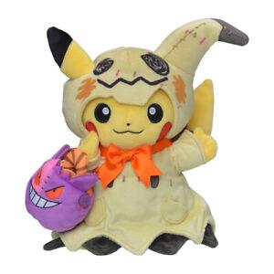 Pokemon-Center-Halloween-Festival-Plush-doll-Pikachu-Mimikyu-Toy