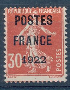 S2611-TIMBRE-DE-FRANCE-Preoblitere-N-38-Sans-gomme